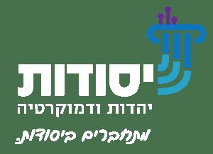 לוגו יסודות