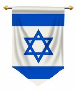 דגל ישראל תלוי