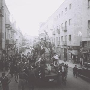 """חגיגות כ""""ט בנובמבר בירושלים"""
