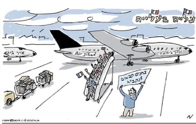 קריקטורה של ערן וולקובסקי