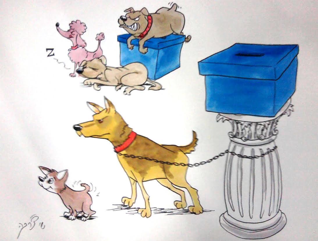 שי צ'רקה איור של כלבים