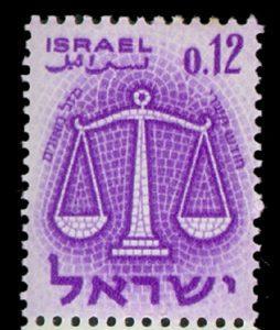 בול ישראל