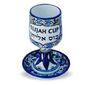 גביע אליהו הנביא