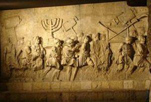 ניצחונו של טיטוס במרד הגדול