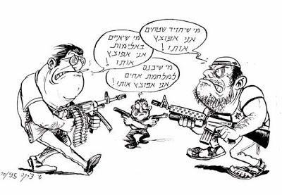 צנזורה, קריקטורה שי צ'רקה