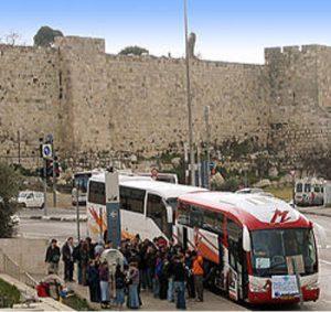 קבוצת תגלית בירושלים